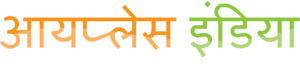 Logo for iPlace India (Marathi Version) by Jeanne Heydecker - ibuildcompanies.com